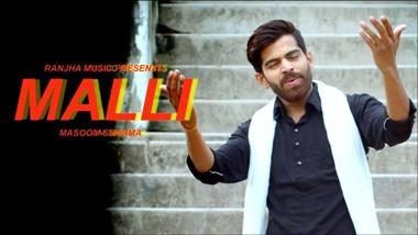 Malli Lyrics - Masoom Sharma