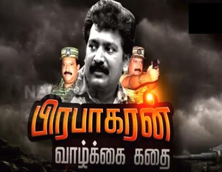 Leader Prabhakaran's story