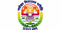 NVS Result 2020: Navodaya Vidyalaya Samiti PGTs (Post Graduate Teacher) Second Selection List Navodaya Vidyalaya Samiti Result 2020 ,nvs miscellaneous teacher result 2020 ,nvs Graduate Teachers PGTsResult  ,navodaya.nic.in result 2020