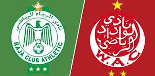 نتيجة مباراة الرجاء والوداد اليوم 22/12/2019 في الديربي المغربي : خسارة الوداد مرة اخرى