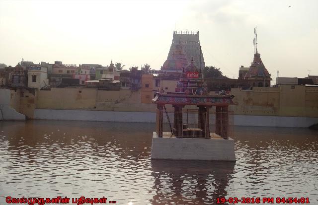 Potraamarai kulam Kumbakonam