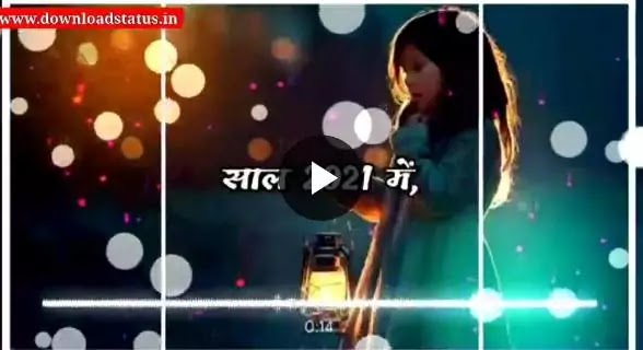 Best Happy New Year Status Video Download For Whatsapp 2022
