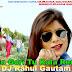 Main Gori Tu Kala Pooja Hooda & Ajay Hooda Remix By Dj Rahul Gautam