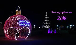 Video από το Χριστουγεννιάτικο νυχτερινό Ζεφύρι
