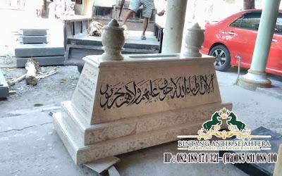Pusat Makam Tulungagung, Harga Kijingan Marmer