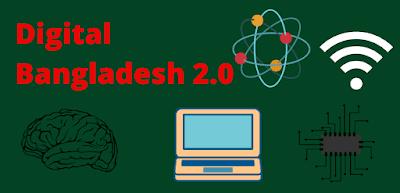 Digital Bangladesh 2.0