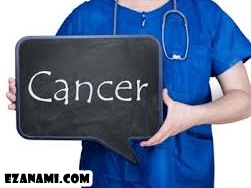 Information On Lung Cancer Ezanami.com