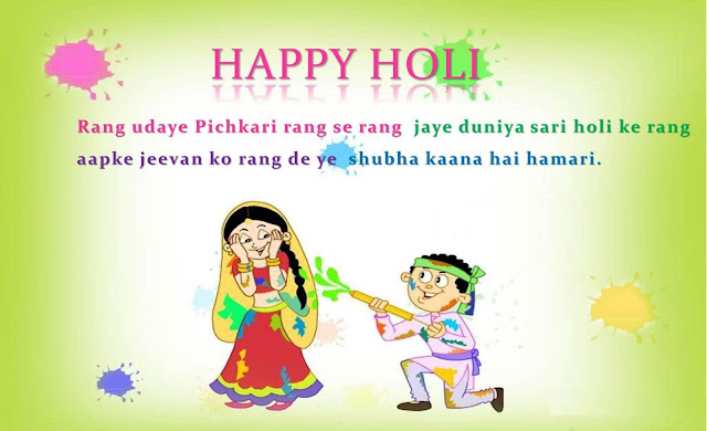 happy holi images pictures & photos In Hindi