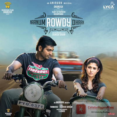 Nenu Rowdy Ne 2016 Watch full Telugu movies online