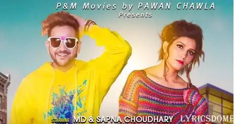 Gajban Chhori Lyrics