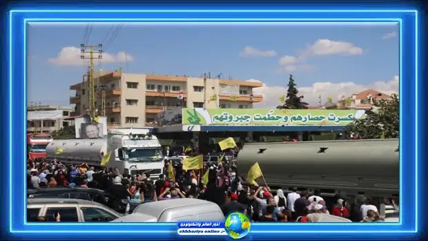 أزمة الوقود في لبنان: الوقود الإيراني يصل إلى لبنان والمزيد قادم عبر سوريا