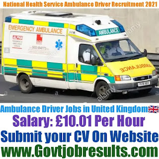 National Health Service Ambulance Driver Recruitment 2021-22