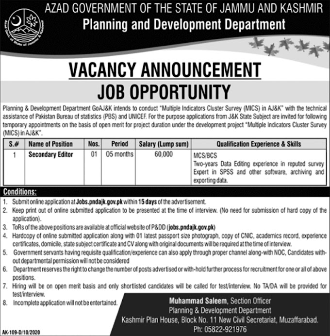 JOBS | State of Jammu and Kashmir Government.Planning and Development Department