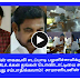 Voice of commen man Edappadi Palanisamy cm issue | TAMIL TODAY CHANNEL