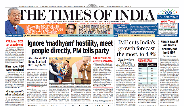 Times Of India Epaper 21st January 2020