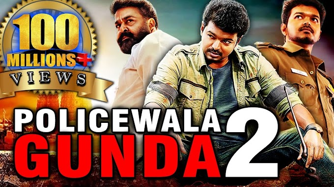 Download Policewala Gunda 2 (Jilla) Hindi Dubbed Full Movie | Vijay, Mohanlal, Kajal Aggarwal