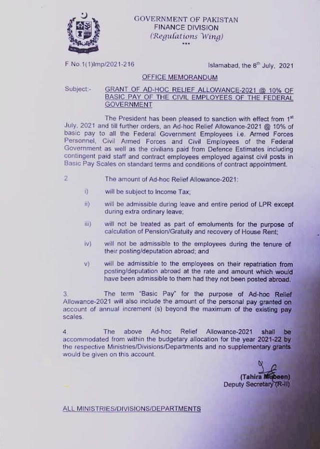 GRANT OF ADHOC RELIEF ALLOWANCE 2021 @ 10% OF BASIC PAY FEDERAL GOVERNMENT EMPLOYEES