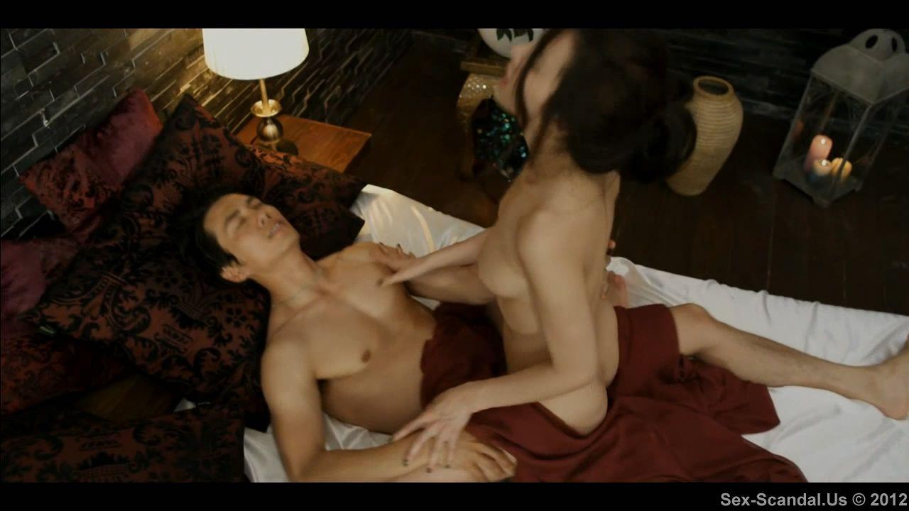 Taiwan Nude Movie