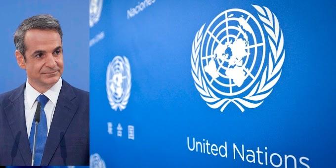 Η κυβέρνηση ΠΡΕΠΕΙ ΚΑΙ ΜΠΟΡΕΙ να μπλοκάρει τις Πρέσπες στον ΟΗΕ