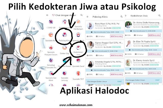 Chat dokter jiwa psikolog di HALODOC