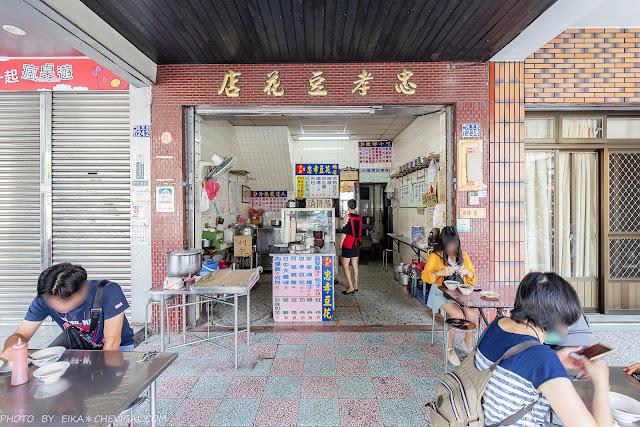 MG 0592 - 忠孝豆花,忠孝夜市超過50年老字號甜湯店,還有手工客家麻糬,不過評價較為兩極