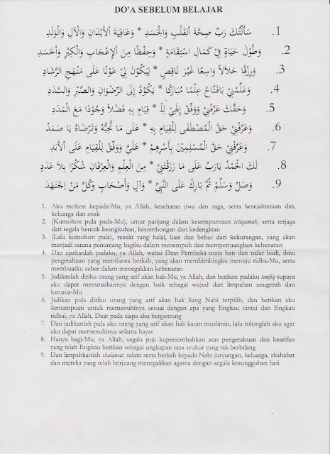 Do'a Sebelum Belajar