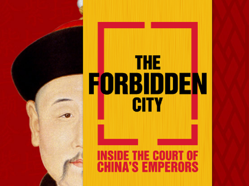 The Forbidden City: Inside the Court of China's Emperors at The Royal Ontario Museum
