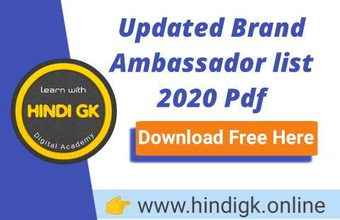 Updated Brand Ambassador list 2020 pdf