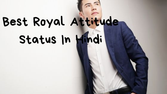 Best Royal Attitude Status In Hindi With Images For Whatsapp, Facebook, And Instagram