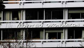 upourgio_oikonomias_deka_axones_gia_anaptixi-14-5-16