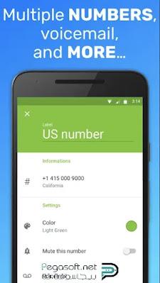 تحميل برنامج textme مجاني