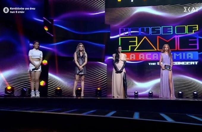 House of Fame: Ποιος παίκτης αποχώρησε από τo μουσικό talent show του ΣΚΑΪ