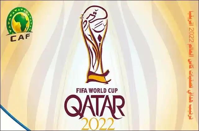 تصفيات كأس العالم 2022,تصفيات كأس العالم,ترتيب هدافي تصفيات كاس العالم امريكا الجنوبية,كاس العالم 2022,كاس العالم,ترتيب تصفيات كاس العالم امريكا الجنوبية,نتائج مبارات تصفيات كاس العالم امريكا الجنوبية,تصفيات كاس العالم,تصفيات اسيا لكاس العالم 2022,تصفيات افريقيا كاس العالم,تصفيات كاس العالم 2022,تصفيات,تصفيات كاس العالم 2022 اسيا سوريا,متى يلعب سوريا وايران تصفيات كاس العالم 2022 ؟,كأس العالم 2022,تصفيات اسيا,العالم,تصفيات اسيا لكاس العالم 2022 سوريا