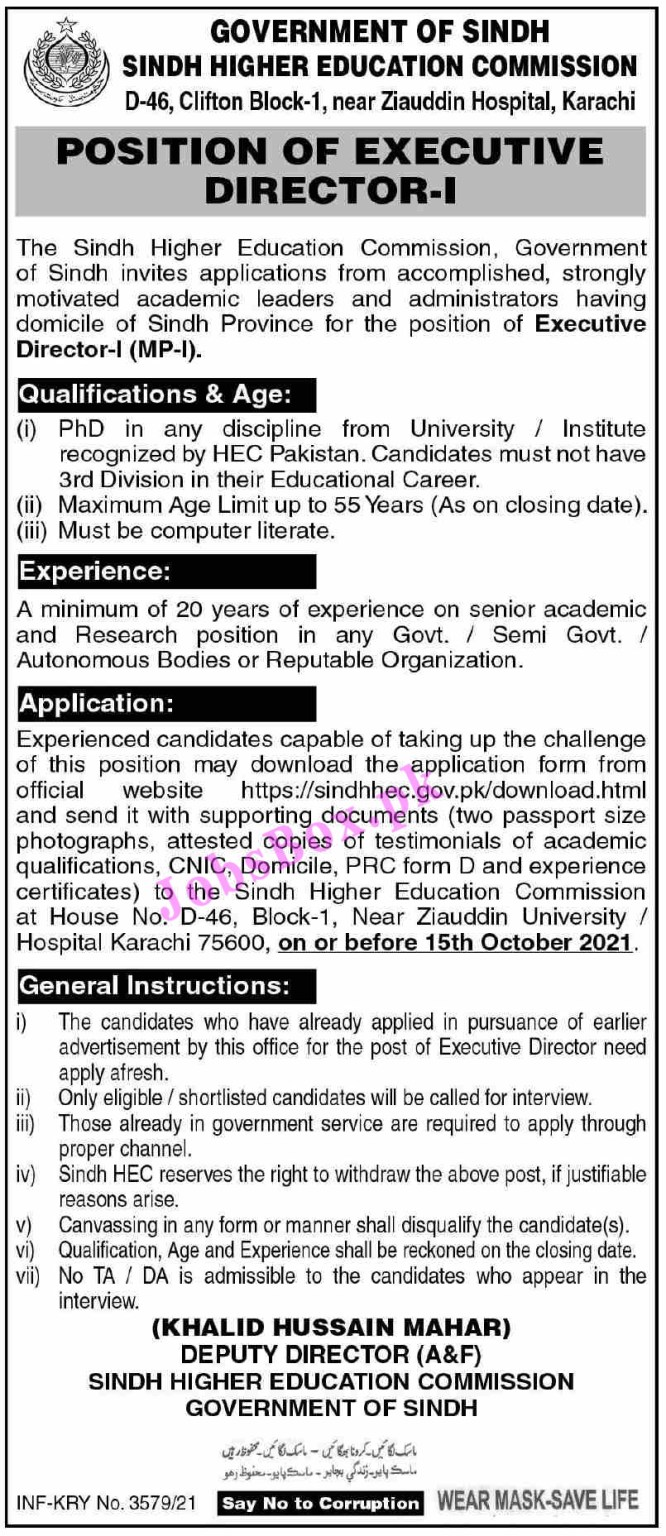 Sindh Higher Education Commission Jobs 2021 in Pakistan