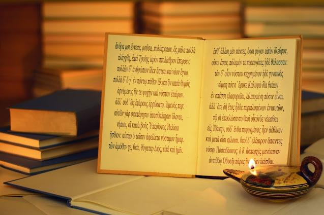 5 Classic Novels Everyone Should Read 3