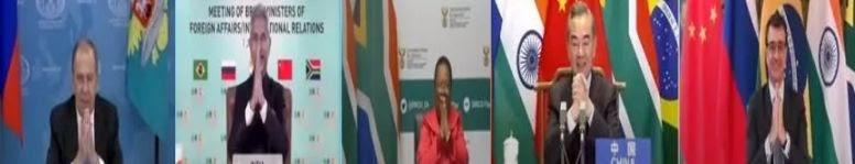 BRICS Foreign Ministers Exchange 'Namaste' Greetings During Virtual Meet