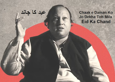 Chaak e Daman Ko Jo Dekha To Mila Eid Ka Chand Nusrat Fateh Ali Khan