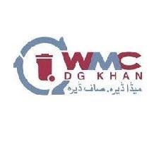 Latest Jobs in Weste Management Company DG Khan 2021