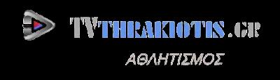 tvthrakiotis g ethniki