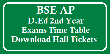 AP D.Ed Second Year Exams for 2017-19 Batch, Time Table, Download Hall Tickets 2019 /2019/09/AP-D.Ed-Second-Year-Exams-for-2017-19-Batch-Time-Table-Download-Hall-Tickets.html