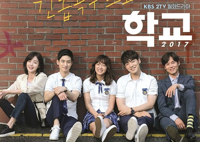 [K-Drama] School 2017