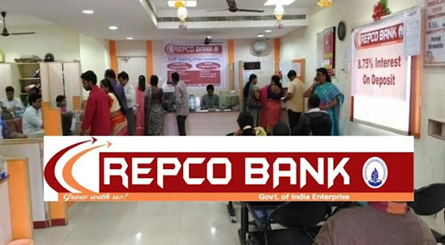 Repco Bank Recruitment रेप्को बैंक भर्ती,आज ही करें आवेदन