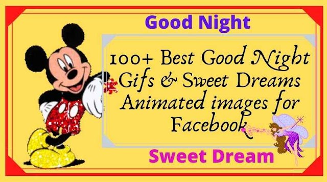 100+ Best Good Night Gif & Sweet Dreams Animated Images for Facebook