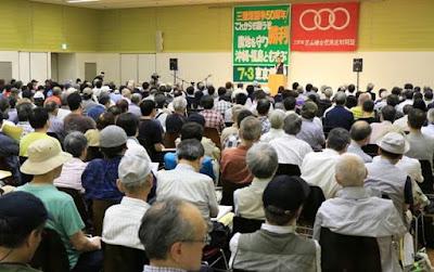 http://www.doro-chiba.org/nikkan_dc/n2016_07_12/n8134.htm