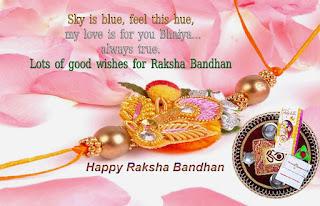 happy raksha bandhan wishes to my sister, happy raksha bandhan wishes to my brother, happy raksha bandhan wishes in English, happy raksha bandhan wishes in odia, happy raksha bandhan wishes quotes