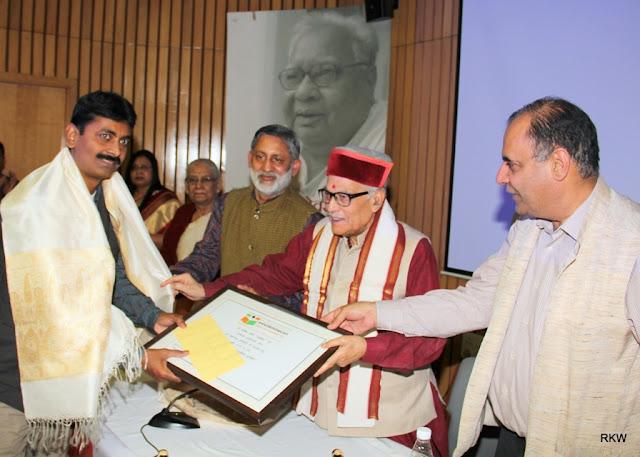 Harikrishna Devsare Bal Sahitya Puraskar