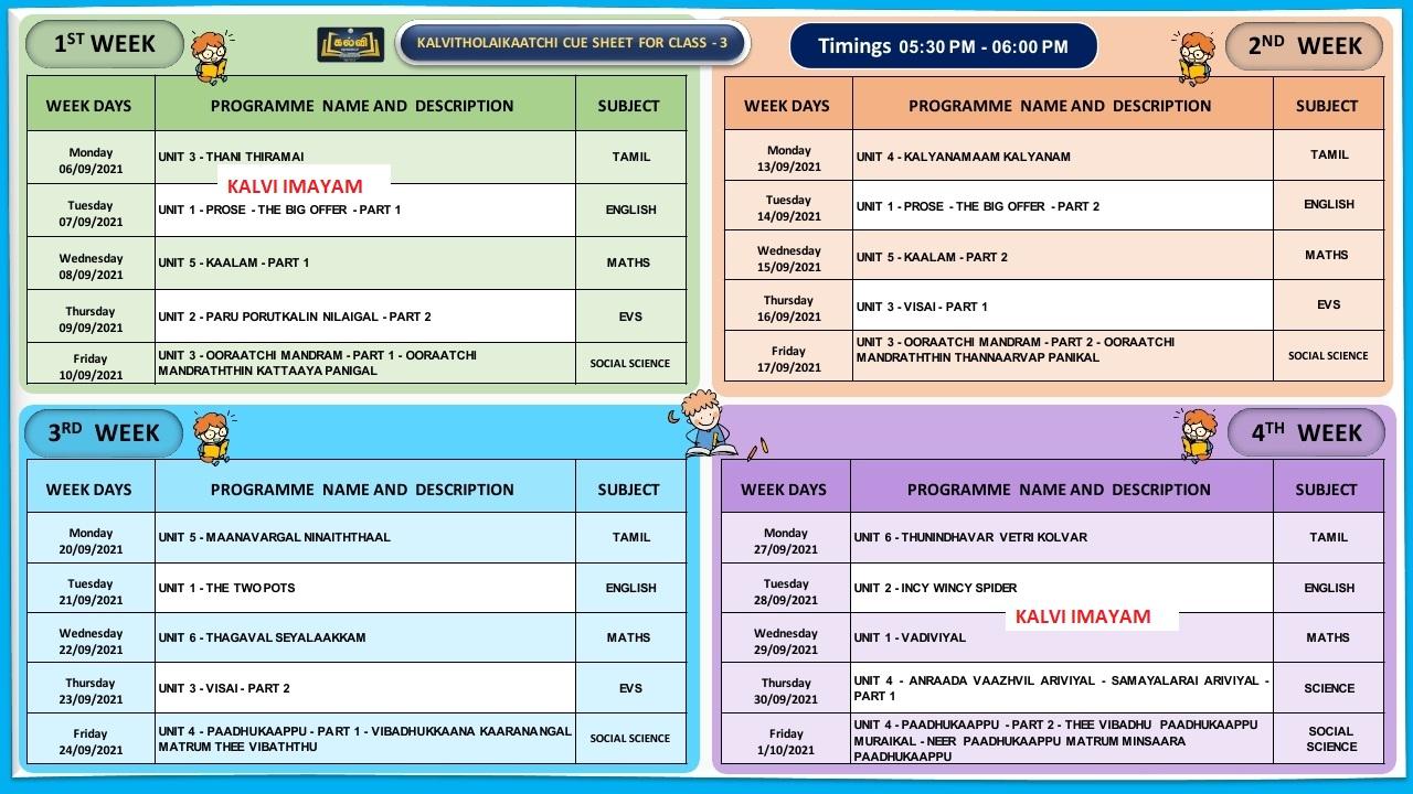 3rd Standard  September Month Kalvi TV Time Table