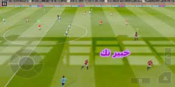 لعبة Dream League Soccer 2020