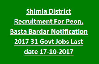 Shimla District Recruitment For Peon, Basta Bardar Notification 2017 31 Govt Jobs Last date 17-10-2017