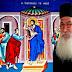 "Monk Moisis the Hagiorite -On The ""Good Unbelief"" of Thomas"
